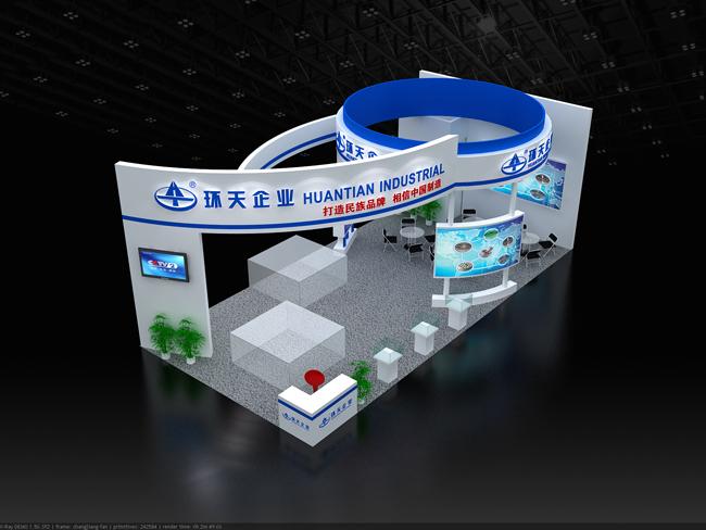 中视天迈文化传媒台州公司为上海环天机械公司展厅设计和施工.图片